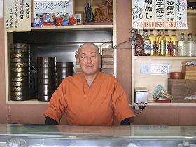 yosizusi01.jpg