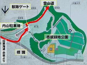uchiyamaP.jpg
