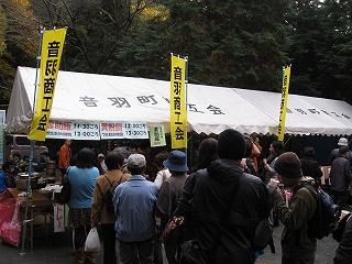 ayu2010-02.jpg