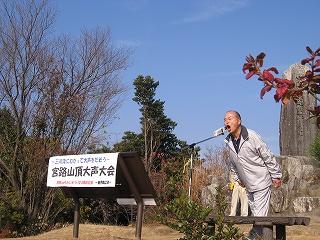 ayu2010-01.jpg