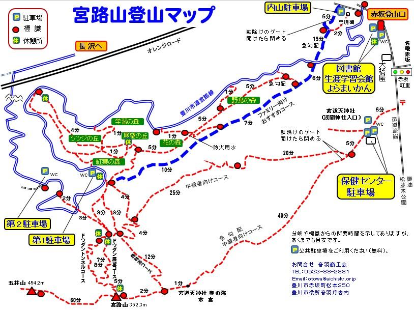宮路山駐車場map.jpg